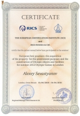 Certificate the European certification institute and RICS Rossia & CIS